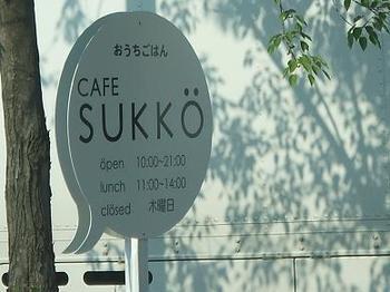 Sukko_2