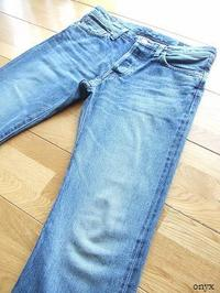 Straight_denim