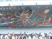 Asunoshinwa5