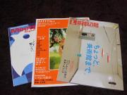 L_magazine