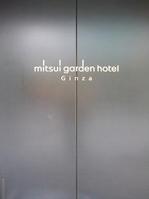 Mitsui_garden_hotel