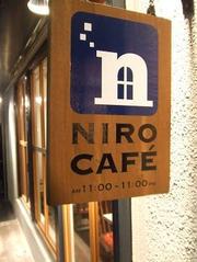 Niro_cafe