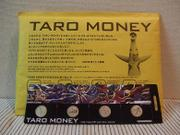 Taro_1