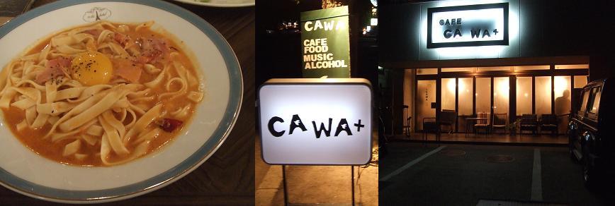 Cafe_cawa_2