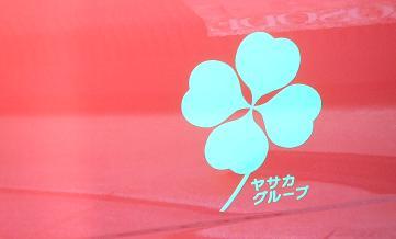 Yasaka_taxi